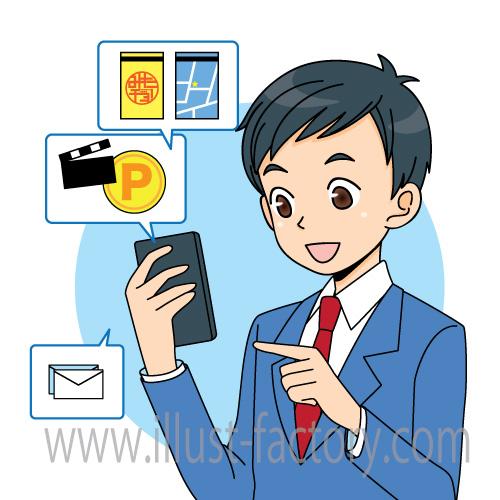 スマートフォン活用アプリ説明イラスト:パンフレットの挿絵などに^^