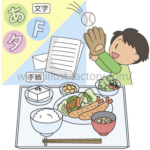 子供向け教材用イラスト★しっかり線画タッチ