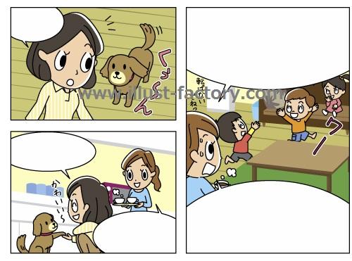 ページマンガ★住宅・家族関係★A87タッチ