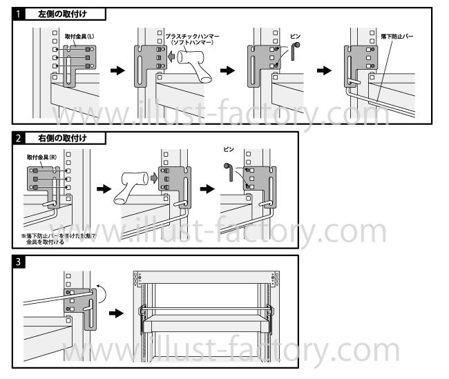 部品の組み立て説明図解★シンプルな線画タッチ★モノクロイラスト