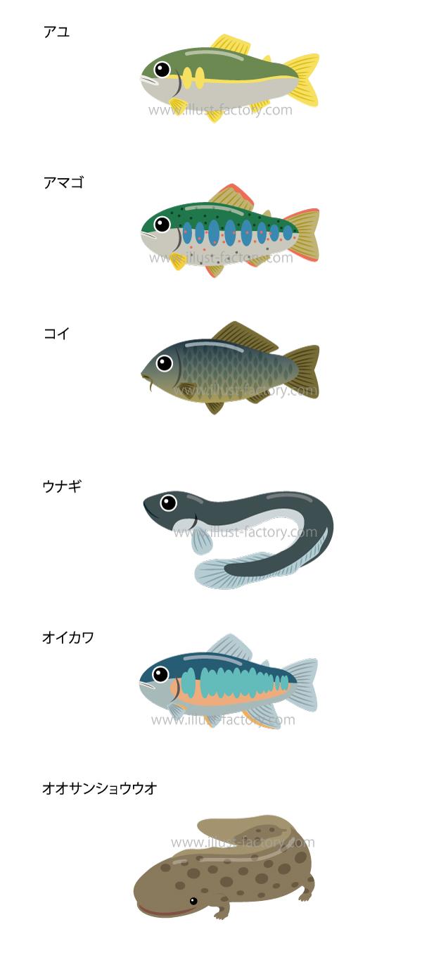 ぷっくりお魚イラスト★可愛いデフォルメタッチ