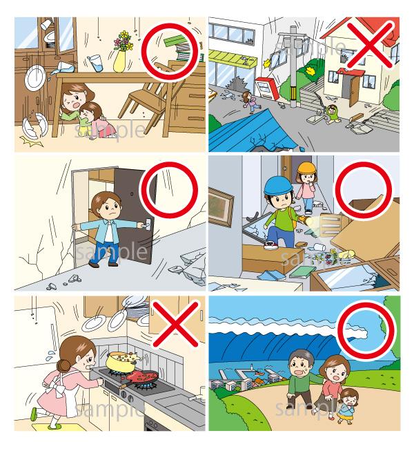 防災フリップ用イラスト★地震で気をつけること