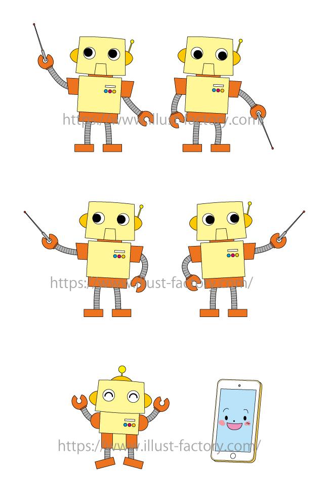 ロボットキャラクター★学習教室用のイラスト★子供向け