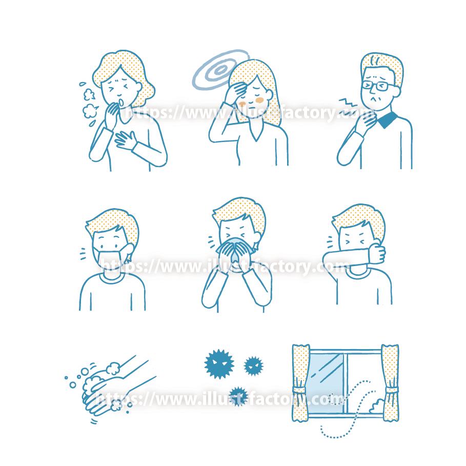 手洗い・咳エチケットイラスト制作実績