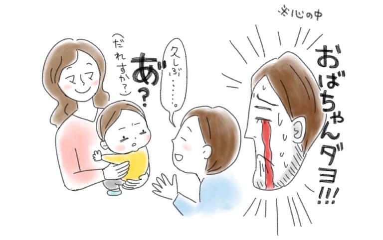 赤ちゃん 赤ちゃんイラスト