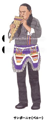 ペルー民族衣装・楽器サンボーニャ