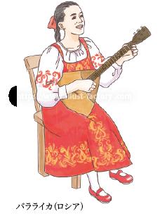 ロシア民族衣装・楽器バラライカ
