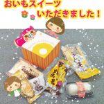 ☆Happy birthday ワタシ!!