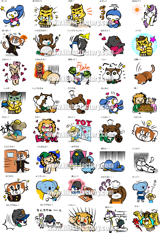 animal-illust