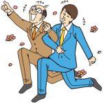 ★日本のサラリーマン★LINEスタンプ販売しました!働く人の味方!!