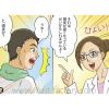 4コママンガ★スクラブ商品のPRマンガ★
