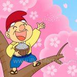 花咲かじいさんイラスト★WEBサイトメイン画像用★