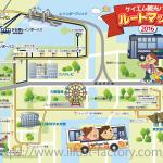 お台場バスのルートマップ★観光用地図制作