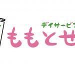 ロゴマークと桃太郎キャラクターデザイン★デイサービス業のロゴ