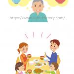 医療関連イラスト★家族・食事イラスト★糖尿病患者向けの内容