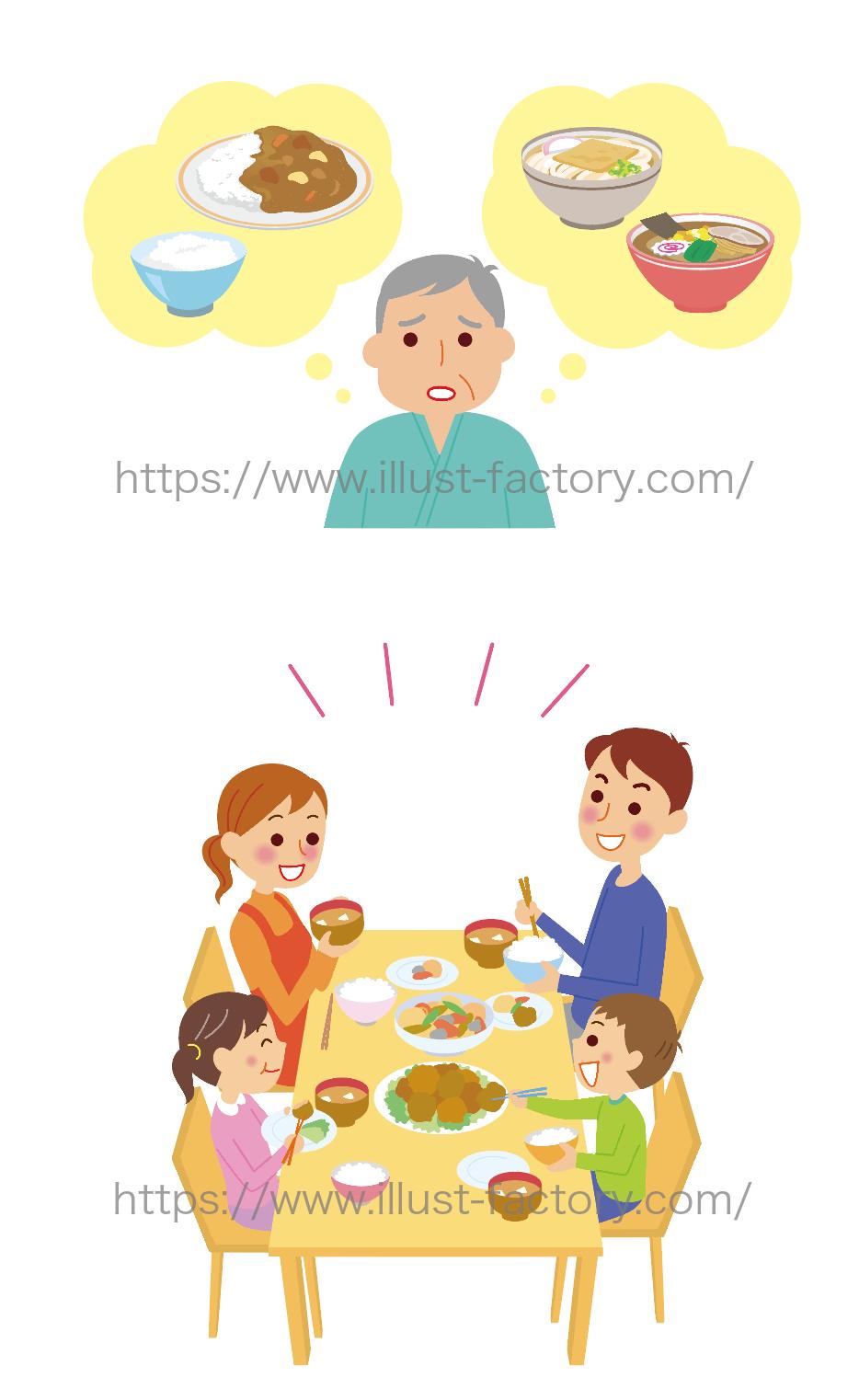 医療関連イラスト家族食事イラスト糖尿病患者向けの内容 お仕事