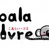 オリジナルロゴ制作★ワインラベル用に制作いたしました★コアラモチーフ