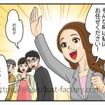 コマ漫画制作★頭身の高い真面目なビジネス向けタッチ★