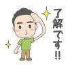 LINEスタンプ★シンプル男性似顔絵風スタンプ