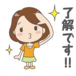 LINEスタンプ★シンプル女性似顔絵風スタンプ