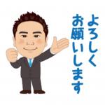 LINEスタンプ★ベーシック男性似顔絵風スタンプ