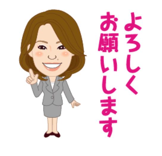 LINEスタンプ★ベーシック女性似顔絵風スタンプ