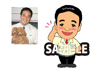 P9 コミカルな漫画風タッチ似顔絵制作例 笑顔の男性