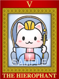 A47-05 教皇(法王、司祭長) イラスト