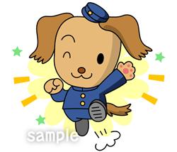 A02-61 学生服姿の犬