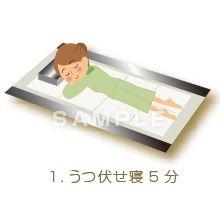 A06-53 岩盤浴の挿絵制作例 うつ伏せ寝
