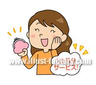 A102-01 喜ぶ女性イラスト お財布