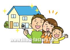 A102-09 住宅購入した家族のイラスト