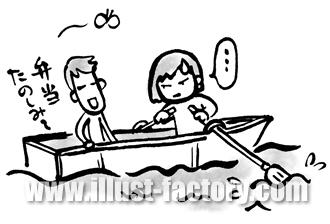 A118-04 書籍挿絵 手漕ぎボートでデートイラスト