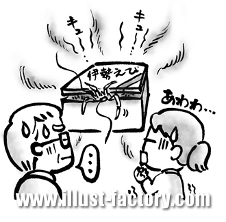 A118-12 書籍挿絵 伊勢海老の贈り物イラスト