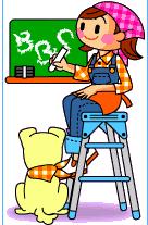 A11-09 黒板に書く女性イラスト作成例