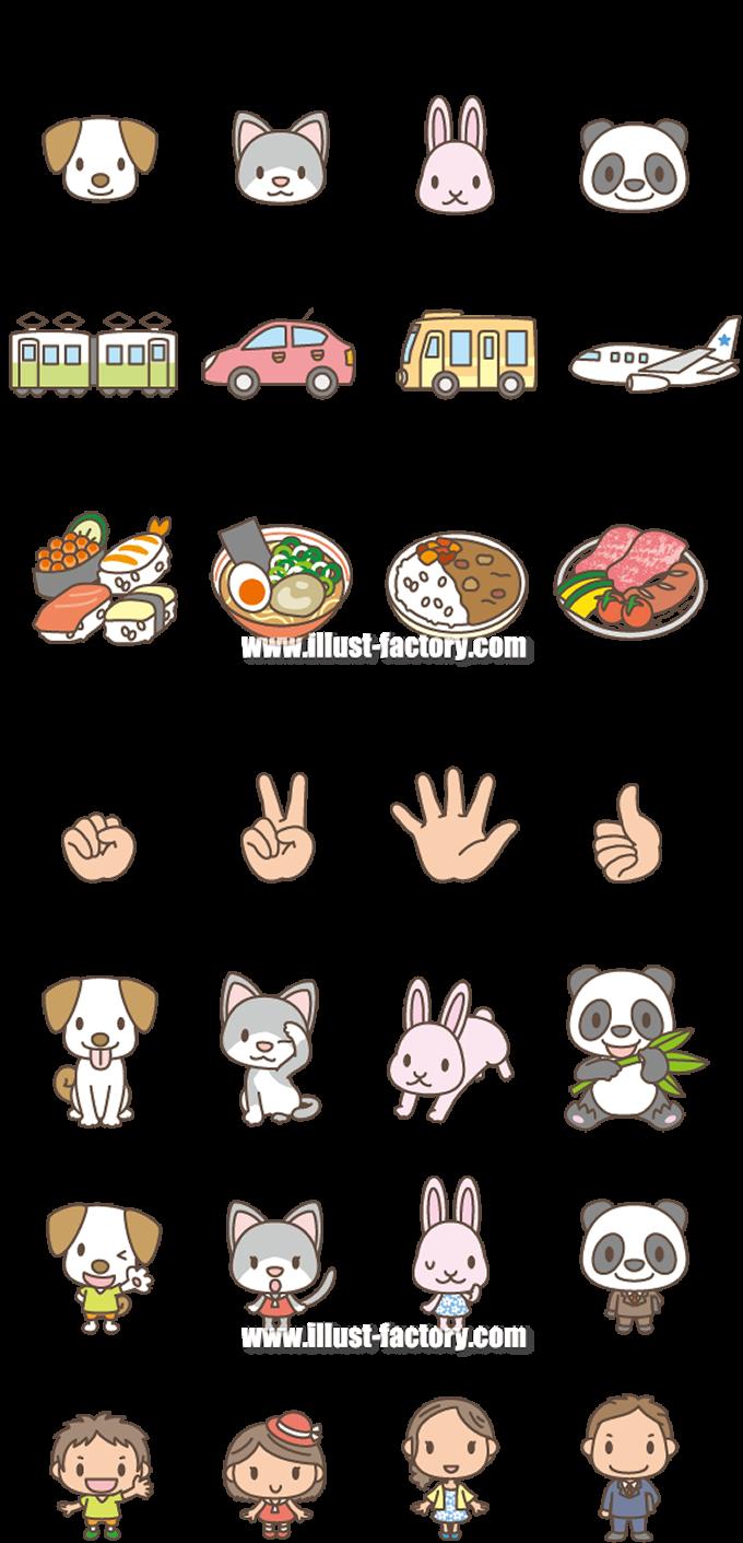 A135 子供教材イラスト 動物・乗り物・食べ物