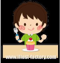 A140-04 カップケーキを食べる男の子 おやつ