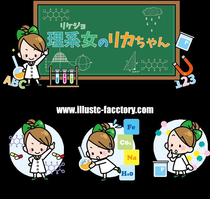 A153 学習塾キャラクター制作