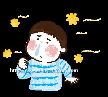 A173-01 花粉症の子供イラスト