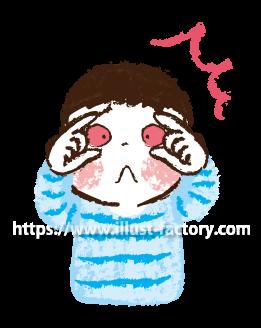 A173-03 花粉症で目が赤い子供のイラスト