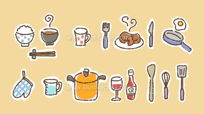 A208-01 料理イラスト 鍋・フライパン・ワイン