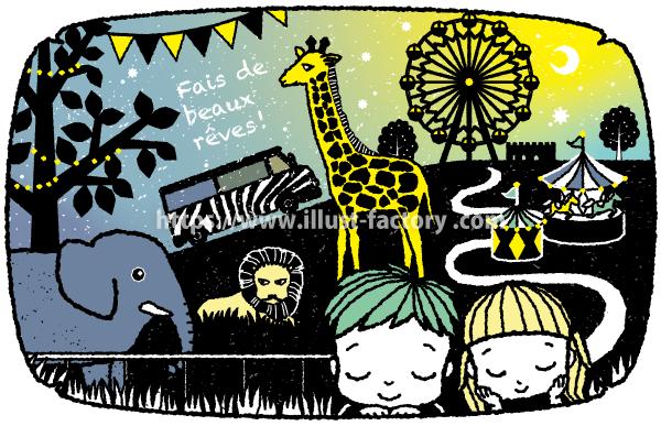 A235 絵本風イラスト サファリパークと遊園地