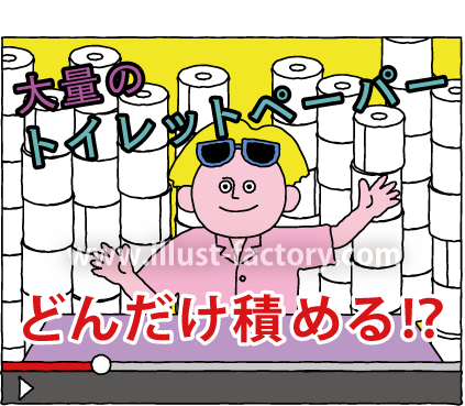 A240-04 YouTuber・動画配信のイラスト