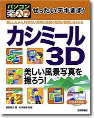 A24-01 表紙デザイン