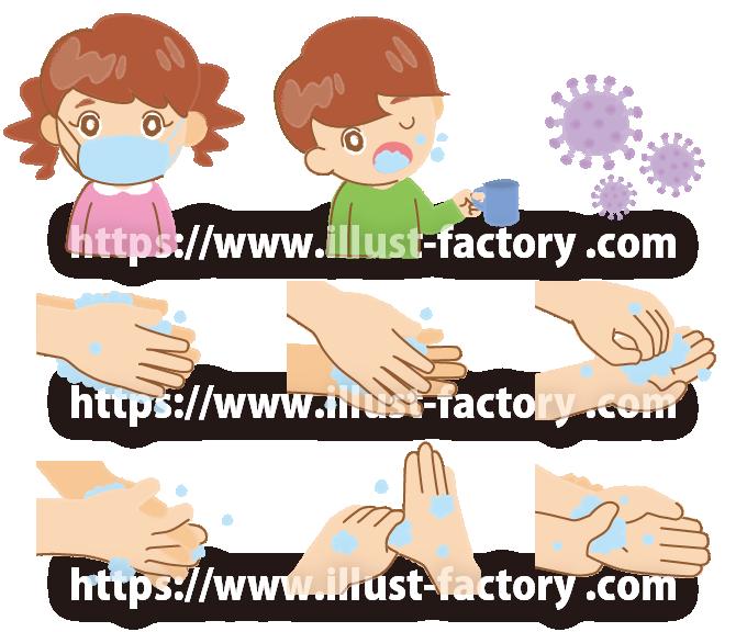A265 手洗い ウイルス対策・予防イラスト
