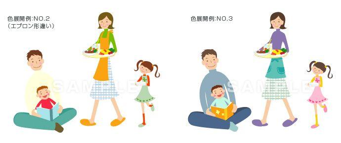 A39-02 お父さん、お母さん、長男、長女のファミリーイラスト