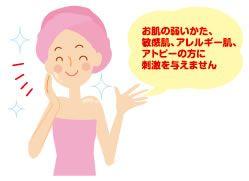 A39-17 女性の入浴シーンイラスト