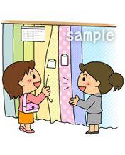 A41-09 カーテンを選ぶイラストイメージ
