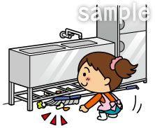 A41-03 女性が掃除をするイラスト