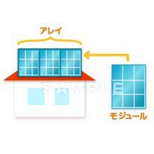 A45-07 太陽光発電 イラスト